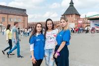 В Туле более 2500 учащихся вузов и колледжей посвятили в студенты, Фото: 122