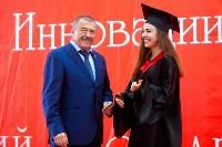 Вручение дипломов магистрам ТулГУ, Фото: 48