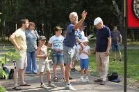 День физкультурника в Центральном парке, Фото: 51