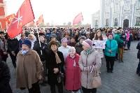 День народного единства в Тульском кремле, Фото: 68