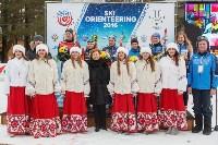 Чемпионат мира по спортивному ориентированию на лыжах в Алексине. Последний день., Фото: 74