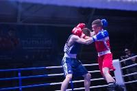 В Туле прошли финальные бои Всероссийского турнира по боксу, Фото: 15