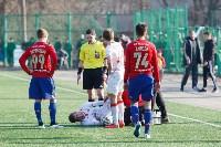 «Арсенал-м» - ЦСКА-м - 0:0, Фото: 69