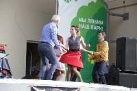День России в Центральном парке, Фото: 2