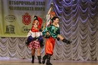 Всероссийский конкурс народного танца «Тулица». 26 января 2014, Фото: 97