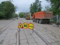 Ремонт тротуара на ул. Тимирязева, Фото: 5