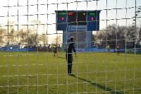 """""""Луч-Энергия"""" - """"Арсенал"""": 0:0. 3 апреля 2016 года, Фото: 25"""
