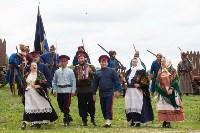 На Куликовом поле представили историю Засечной черты России, Фото: 73