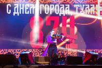 Праздничный концерт: для туляков выступили Юлианна Караулова и Денис Майданов, Фото: 47