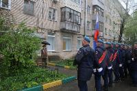 У домов тульских ветеранов прошли парады, Фото: 19
