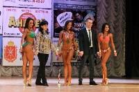 Чемпионат по бодибилдингу и бодифитнесу «Мистер и Мисс Тула - 2015», Фото: 278