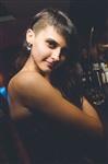 Ксюша Грибкова, 28 лет, Фото: 3