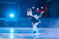 Оксана Домнина и Роман Костомаров в Туле, Фото: 57