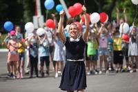 Открытие ДК Болохово, Фото: 14