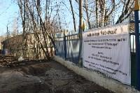 Рогожинский парк., Фото: 1