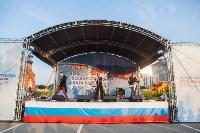 День флага в Туле, Фото: 110