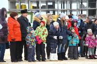 """Новогодний праздник от """"Петровского квартала"""", Фото: 45"""