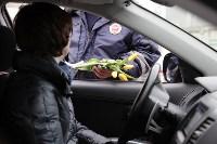 ГИБДД поздравила тулячек с 8 Марта, Фото: 33