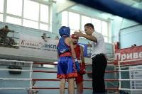 Турнир по боксу памяти Жабарова, Фото: 22