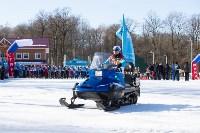 Лыжня России-2020, Фото: 78