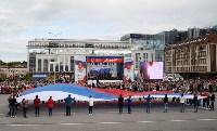 Развод караулов Президентского полка на площади Ленина. День России-2016, Фото: 30