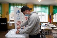 Коноплев КБП голосование, Фото: 6