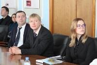 встреча молодых ученых и депутатов в День науки, Фото: 20