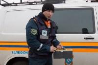 Взятие проб на радиацию в Тепло-Огаревском районе Тульской области, Фото: 3
