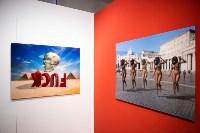 Открытие выставки в Музее Станка, Фото: 19