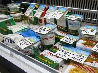 бежин луг точка продаж в салюте, Фото: 15