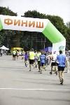 Первый Тульский марафон - 2016, Фото: 32