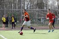 Футбольный турнир ЛДПР на кубок «Время молодых 2016», Фото: 14