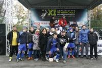 Большой фоторепортаж с кубка «Слободы» по мини-футболу , Фото: 22