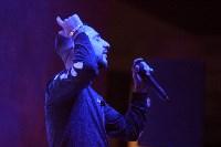Концерт L'One. 22 октября 2015 года, Фото: 12
