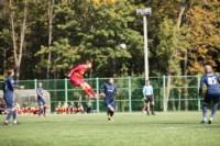 Молодежка Арсенала - Мордовия, Фото: 33