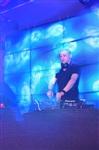 Сity Of Trance в Туле, Фото: 1