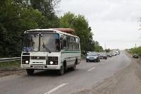 Открытие двустороннего движения по Узловскому путепроводу, Фото: 1