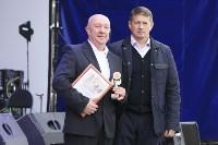 Вручение наград на День города 2015, Фото: 11