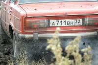 """""""Улетные гонки"""" в Мясново, Фото: 48"""