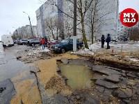 Порыв на ул. Хворостухина, 11.03.19, Фото: 11