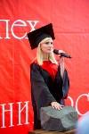 Вручение дипломов магистрам ТулГУ, Фото: 196
