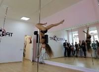 День открытых дверей в студии танца и фитнеса DanceFit, Фото: 17