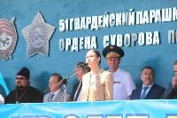 Тульские десантники отметили День ВДВ, Фото: 31