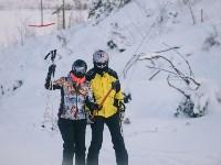 Зимние развлечения в Некрасово, Фото: 57