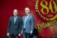 Празднование 80-летия Туламашзавода, Фото: 45