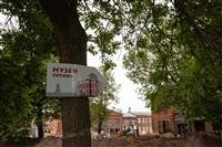 На территории кремля снова начались археологические раскопки, Фото: 58