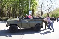 Бессмертный полк в Туле. 9 мая 2015 года., Фото: 132