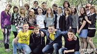 Щекино, Гимназия №1, 11б. , Фото: 130