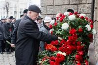 Открытие мемориальной доски Аркадию Шипунову, 9.12.2015, Фото: 45