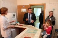Алексей Дюмин отметил недопустимость повторения случая в белевском реабилитационном центре , Фото: 15
